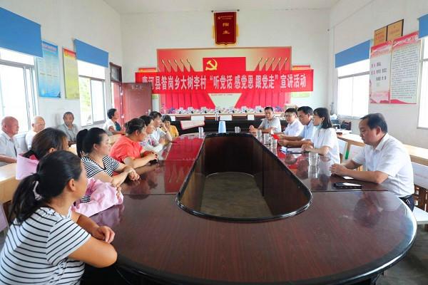 唐河联社深入乡村宣讲金融知识及党建联盟政策