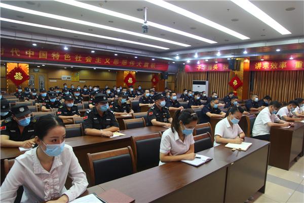 新野县农商银行:召开安全保卫外包业务培训会议