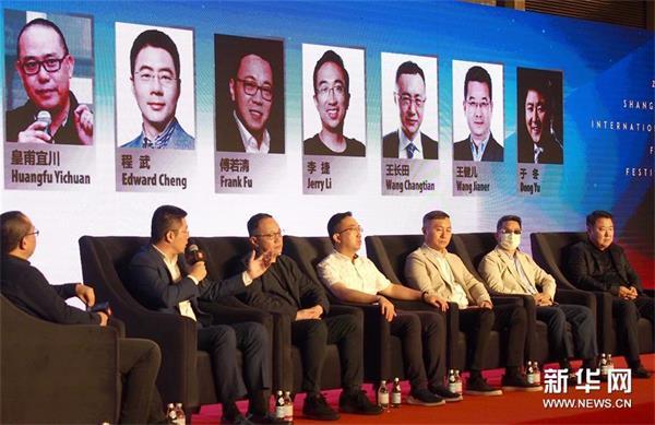 """上海国际电影节闭幕 """"90后""""成观影主力"""