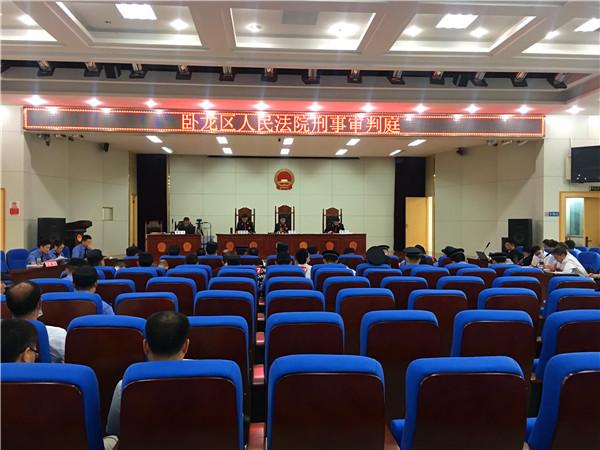 南阳市卧龙区法院:开庭审理刘某晓等23人涉黑案