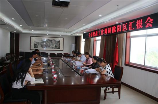 开封市委统战部召开统战系统机关全体人员会议