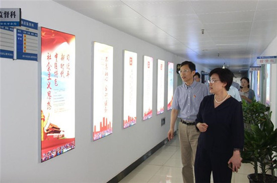 商丘市委副书记陈向平到市民族宗教事务局调研指导工作