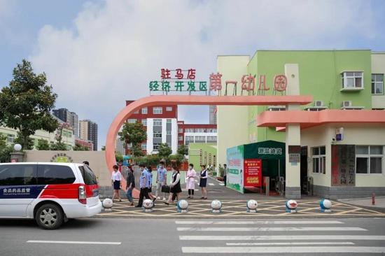 驻马店市人大常委会朱民喜一行莅汝南县调研开放招商工作
