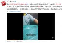 大批租户搬离杭州杀妻案公寓 网友:害人不浅