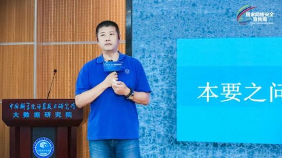 郑州市网络安全科普教育基地(智慧岛)揭牌——网络安全大讲堂正式开讲