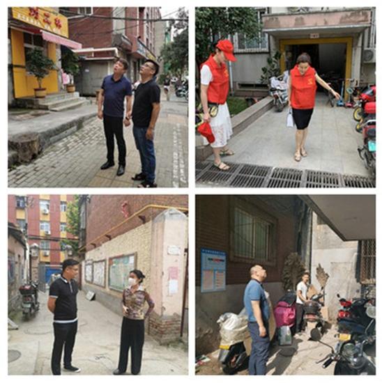郑州市管城区教育局班子成员深入分包无主管 楼院查看安全防汛情况