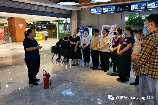 南阳支队指导服务电影院做好复业前消防安全工作
