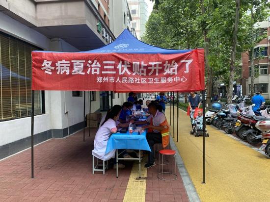 义诊活动进社区 医疗服务暖人心  ——郑州市工人新村社区大型义诊活动