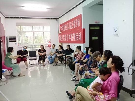 干货满满!郑州花园路街道戊院社区开展家庭教育沙龙活动