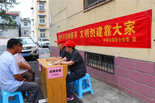南阳宛城区法院:把《民法典》送到群众身边去