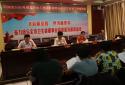 邓州市召开免费开展提高妇女儿童健康保障水平民生实事工作推进会