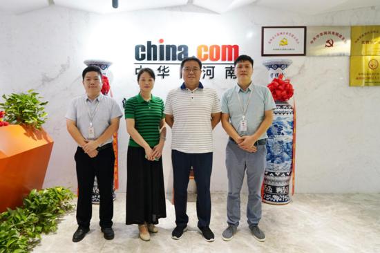 河南省国家大学科技园东区总经理陈建一行到访中华网河南频道参观考察