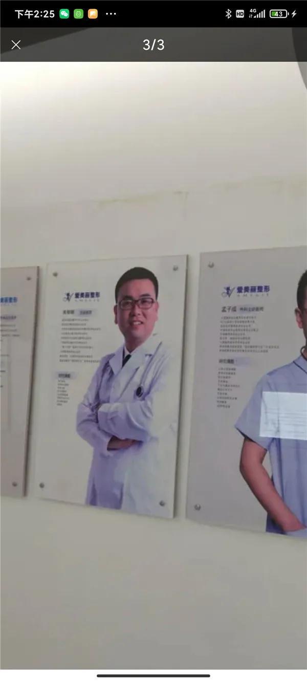 """郑州爱美丽整形美容医院:女子隆鼻整容变毁容,称""""副院长""""在小区做的手术"""
