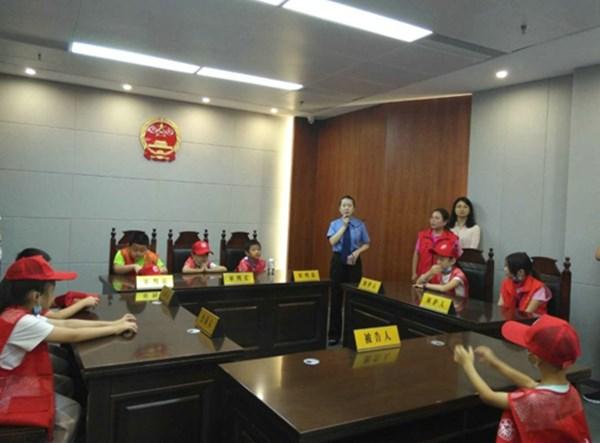 """郑州市花园路街道青少年社会实践系列活动——今天,""""我是小小检察官"""""""