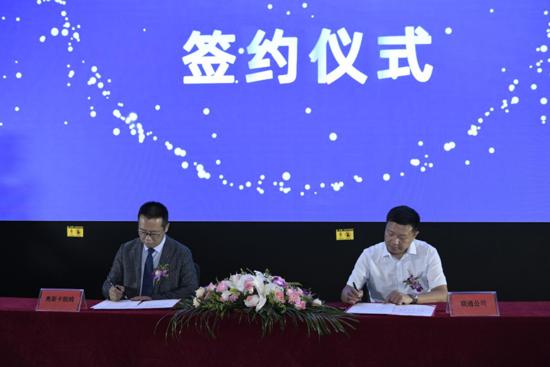 强强联手 智能升级 奥斯卡5G影院签约仪式在郑州举行