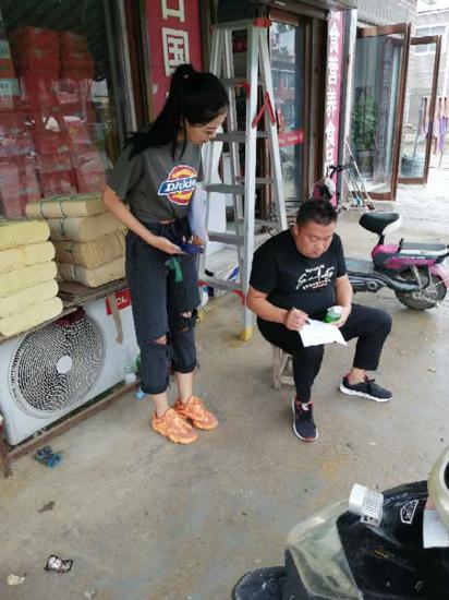 遂平县石寨铺镇:爱国卫生运动 我们在行动