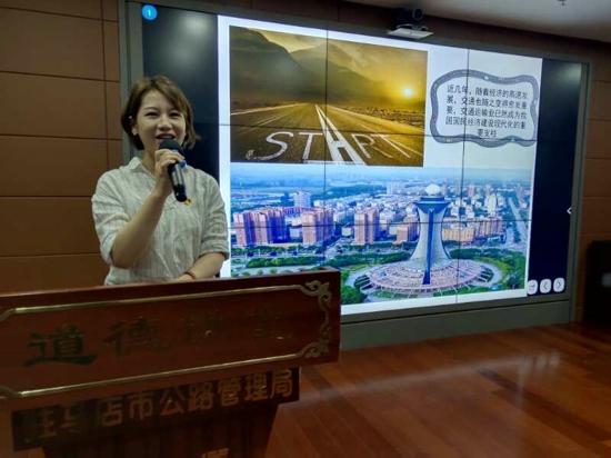 """驻马店市公路事业发展中心举办""""诚信主题""""宣传教育演讲比赛"""