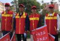 漯河城管交通志愿者引领文明出行