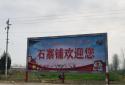 """遂平县石寨铺镇:助推消费扶贫大发展,开拓农产品的""""畅销路"""""""