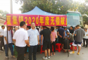 邓州市夏集镇党员干群踊跃献血传递爱