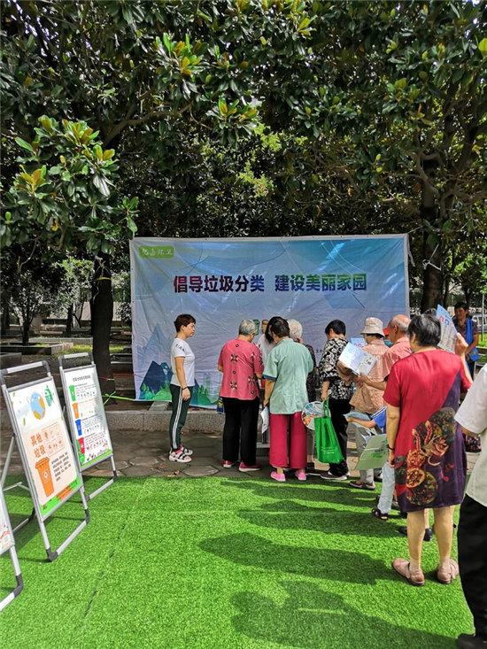 郑州金水区文化路办事处俭学街社区开展垃圾分类宣传活动