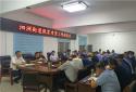 唐河县泗洲街道:三个聚焦巩固脱贫成效