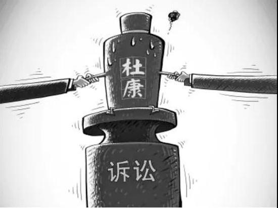 """""""酒祖杜康""""的涅槃重生之路"""