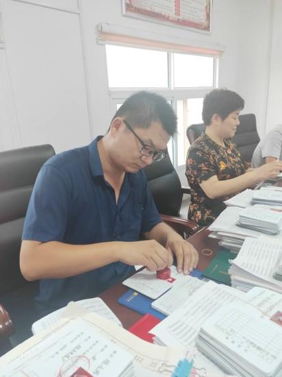 通知:汝南县城镇职工重症慢性病本 开始发放啦!