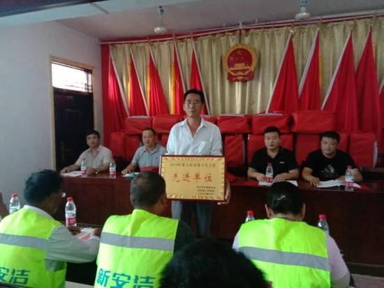汝南县罗店镇召开2019年度环卫工作表彰大会