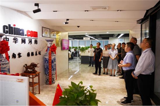 郑州市旅游协会研学分会第一届理事会第二次会议召开