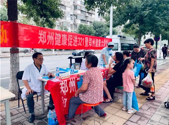 """""""健康中原行·大医献爱心""""——郑州市三院义诊活动在进行"""