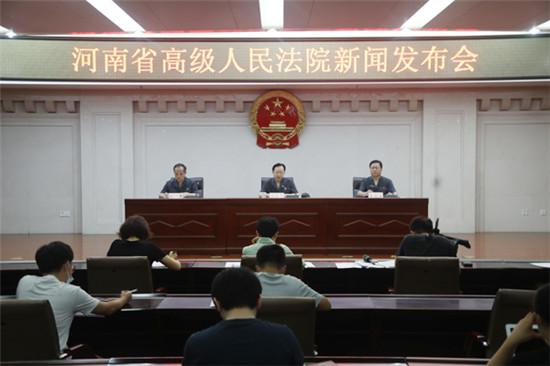 9月1日起 河南实行省内黄河流域环境资源案件集中管辖