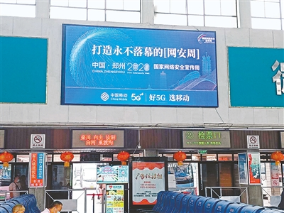 海报宣传语全城投放 郑州盛情迎两大盛会