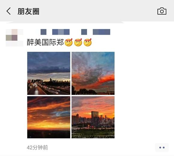 郑州火烧云美景刷爆朋友圈!网友秒变诗人摄影家(组图)