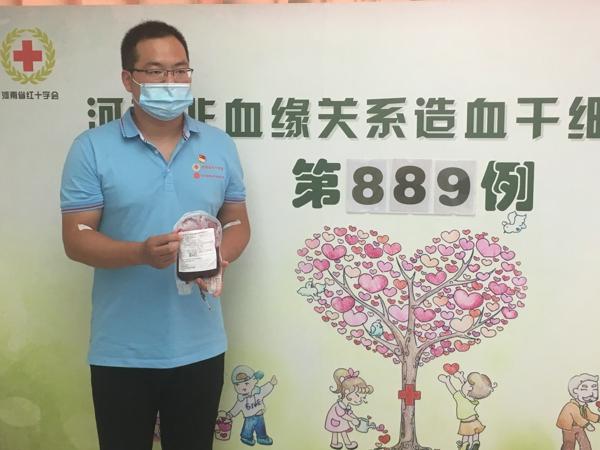 """用大爱传递""""生命火种""""  郑州管城回族区教师捐献造血干细胞救助广东患者"""