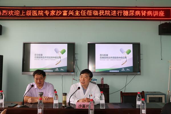 邓州市林扒镇卫生院:专家授课提医技 健康扶贫解民忧