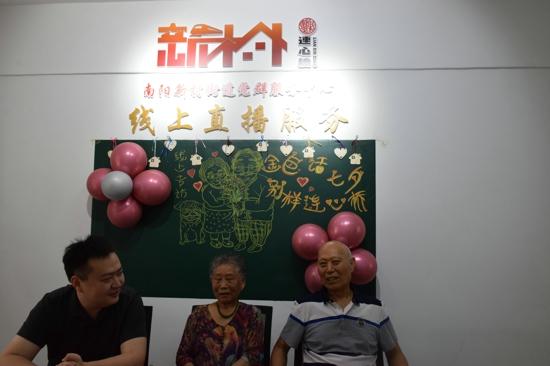 """""""金色话七夕·别样连心桥""""线上首播累计2000余人观看"""