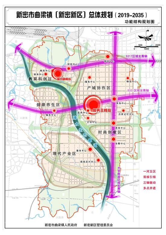 绿地溱水小镇一期特色商业街将于9月16日盛大开市 打造中原文化新地标