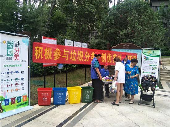郑州二七区金水源街道办事处联合河南森贝特开展垃圾分类宣传活动