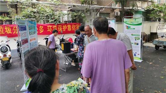郑州中原区林山寨街道办事处联合河南森贝特开展垃圾分类宣传工作