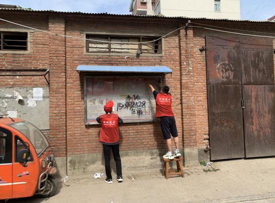 郑州市金水区国基路街道助力无主管楼院环境整治