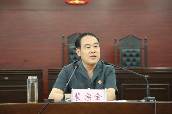镇平县法院召开以案促改警示教育会
