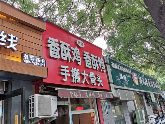 郑州高人气美食盘点,快来看看你都打卡了哪一家?