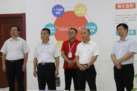 河南省委统战部副部长梁险峰到荥阳市调研新的社会阶层人士工作