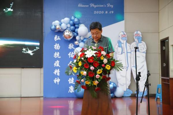河南邓州市树典型表先进 奏响医疗服务新篇章