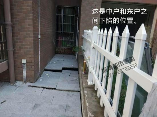 开封市凤凰城小区二期一住户家中出现大面积塌方 居民心慌慌