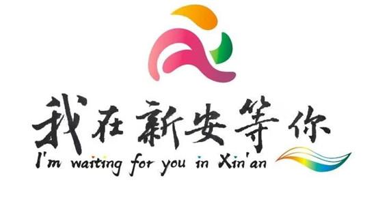 """2020·""""龙潭大峡谷杯""""河南省城市双升邀请赛"""