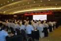 社旗、淅川农商银行赴内乡农商银行开展业务交流活动