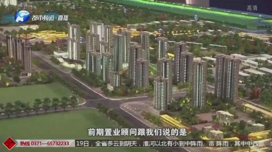 开封市枫华西湖湾金明府小区:买房多花十几万 承诺的学校上不了?