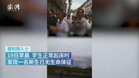南阳淅川县一初级中学新生在宿舍死亡,警方已介入